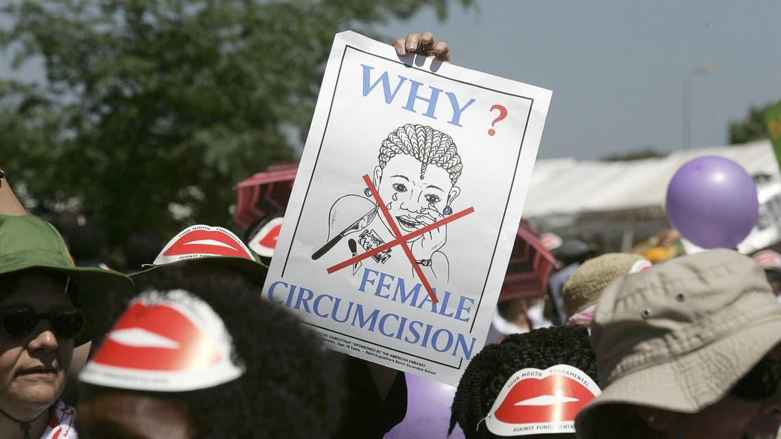 Members of African Gay and Lesbian communities demonstrate against female genital mutilation, 23 January 2007 at the Nairobi World Social Forum venue in Kasarani, Nairobi. (AFP)