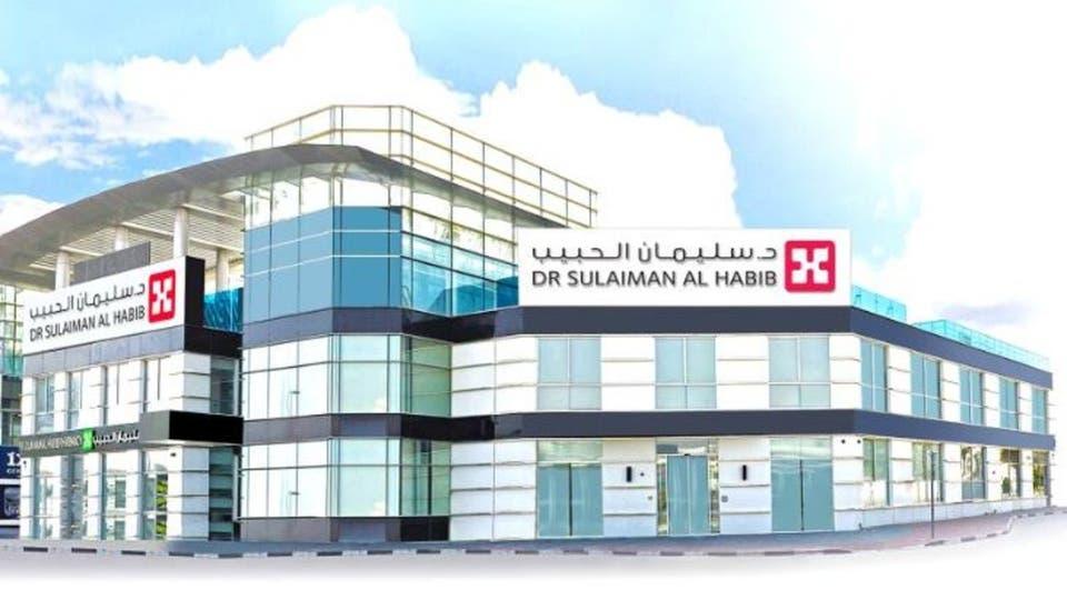 سليمان الحبيب لا حريق في مستشفى العليا بالسعودية