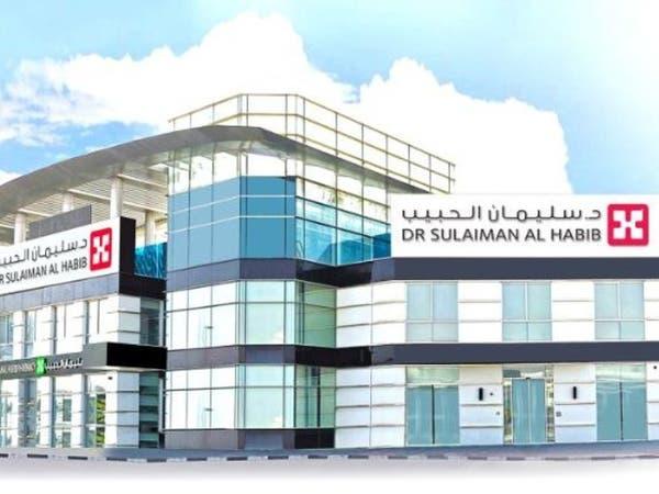 سليمان الحبيب: لا حريق في مستشفى العليا بالسعودية
