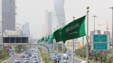 """""""نظام الإفلاس"""" ينقذ 119 شركة سعودية"""