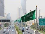 إطلاق بنك للمشروعات الصغيرة قريباً بشراكة بين السعودية وكوريا