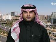 """""""الإسكان"""" السعودية للعربية: نستهدف تطوير 200 مليون متر مربع"""