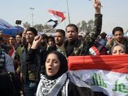 """محافظ النجف: لجنة للتحقيق في أحداث """"ساحة الصدرين"""""""