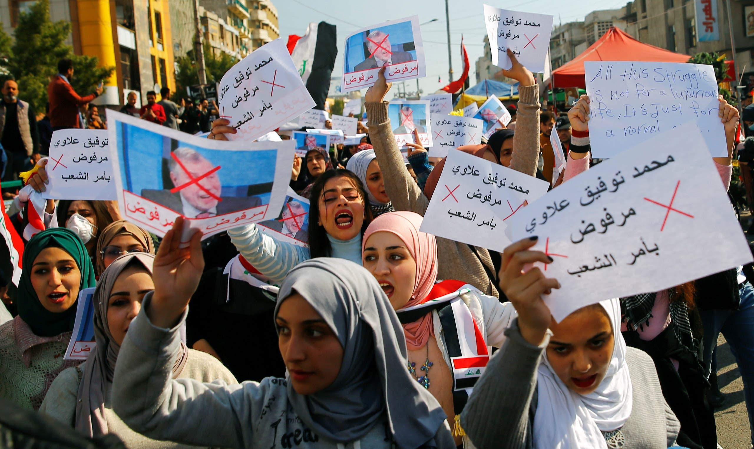من بغداد(يوم 4 فبراير)