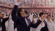 'کرونا وائرس' کی وباء میں جنوبی کوریا میں اجتماعی شادی توجہ کا مرکز بن گئی