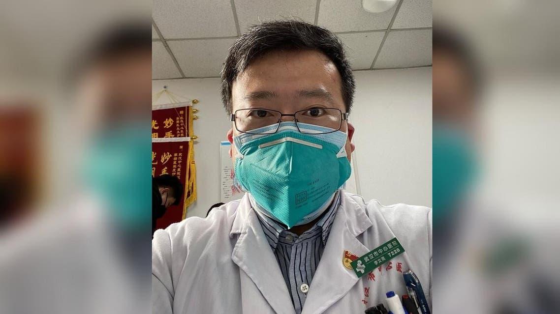 (Dr. Li Wenliang via Weibo)