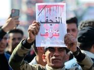 بومبيو: على الحكومة العراقية السماح بالتظاهر السلمي