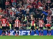 بلباو يصعق برشلونة بهدف قاتل ويقصيه من كأس إسبانيا