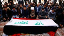 Nearly 550 Iraqis killed in anti-government demonstrations: Commission