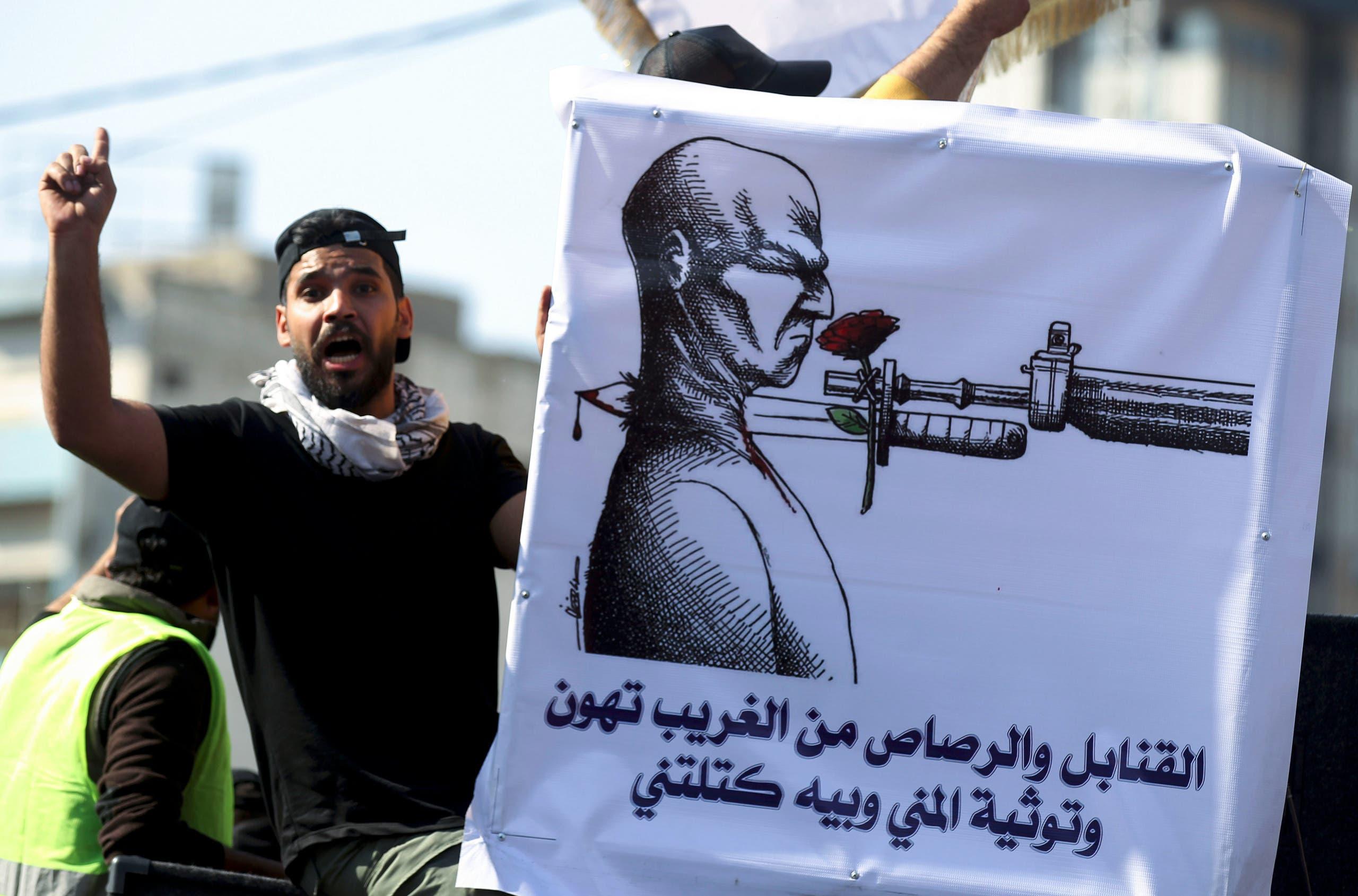 من البصرة جنوب العراق (6 فبراير 2020- فرانس برس)