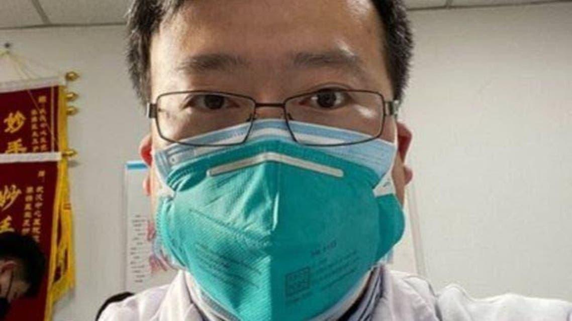 ڈاکٹر لی وینلیانگ