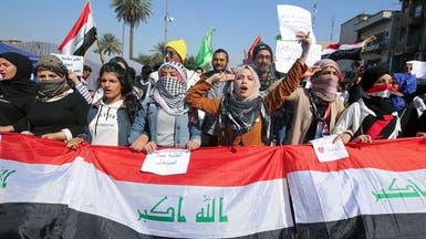 متظاهرو بغداد يهتفون ضد علاوي.. وكربلاء تلاقيهم