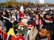 276 قتيلاً في بغداد منذ بدء التظاهرات