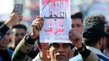 طوق حماية ضد أنصار الصدر ببغداد.. وكربلاء تهتف ضد إيران