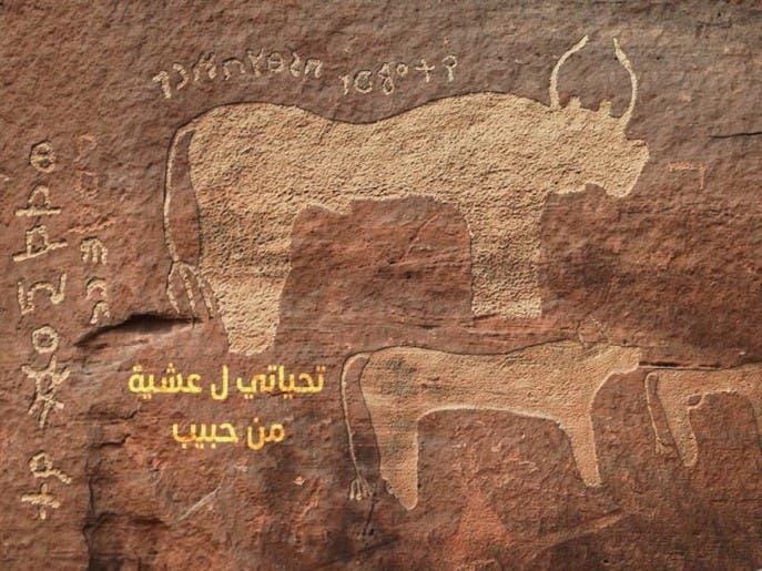 على خطى العرب  بين شعاب الشويمس دليل على تاريخ مفقود في الجزيرة العربية