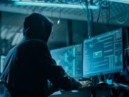 هجوم إلكتروني يقطع الإنترنت عن إيران.. والمصدر مجهول