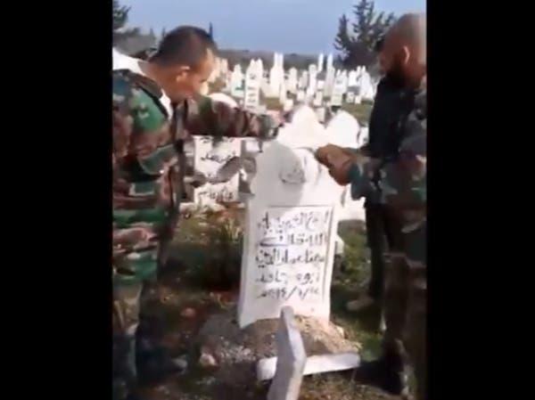 شاهد.. قوات الأسد تنبش القبور وتركل شواهدها بالنعال