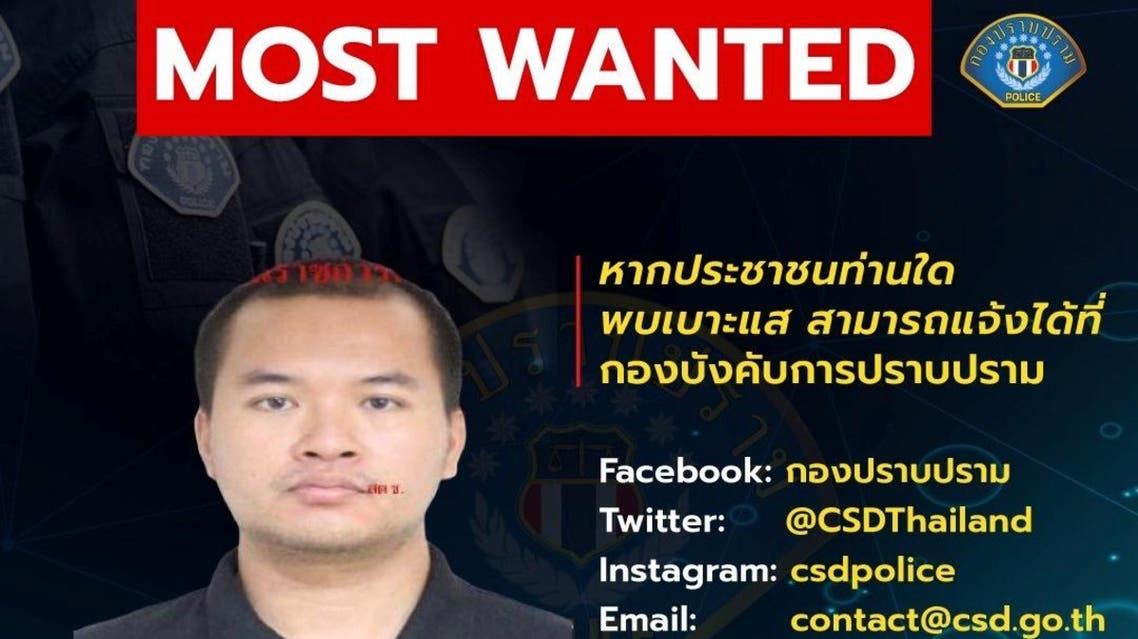 An image of the suspect released by the Thai Crime Suppression Bureau in Thailand February 08, 2020. (Reuters)
