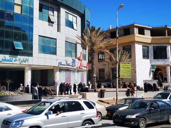 بالأسماء.. وجوه الإخوان في المصرف المركزي الليبي