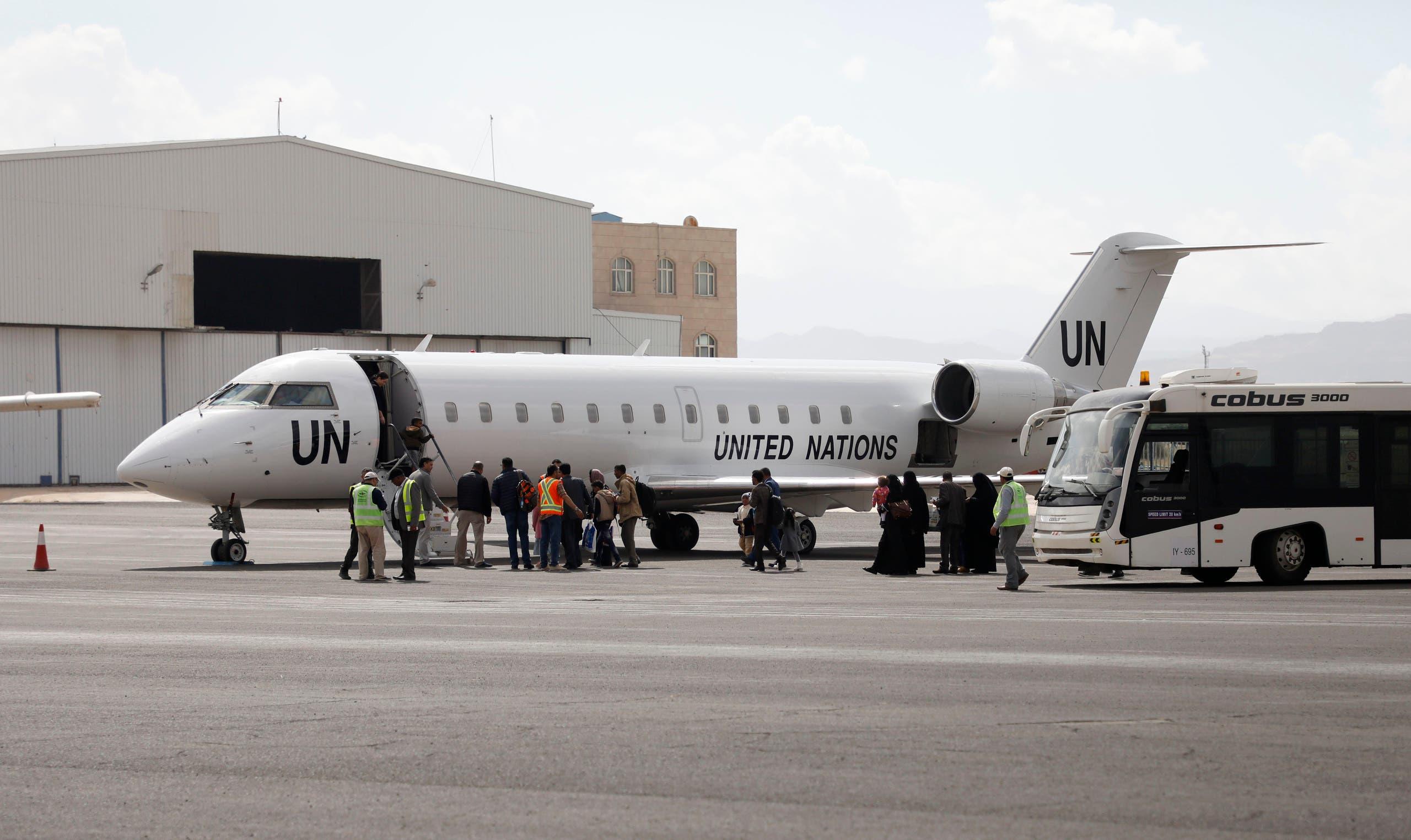 طائرة أممية تجلي مرضى يمنيين من صنعاء - 3 فبراير اسوشيتد برس