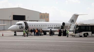 طائرة أممية ثانية تقلع من صنعاء.. على متنها 24 يمنياً