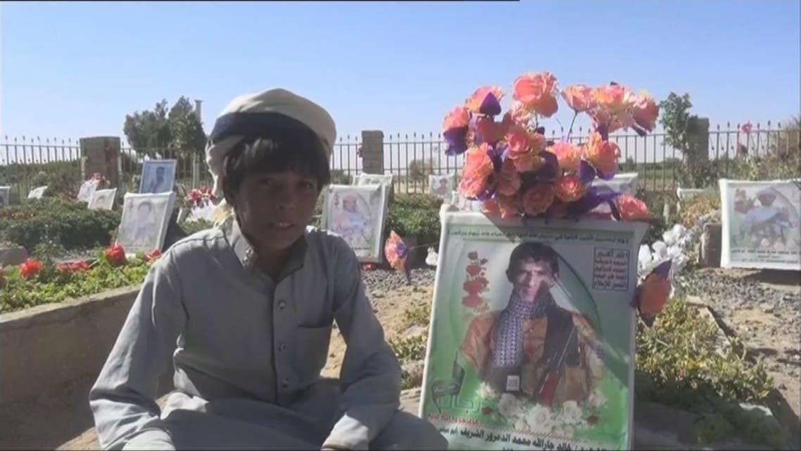 ماذا يفعل الحوثيون بالأطفال؟