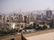 """محادثات ليبية اقتصادية بالقاهرة.. تهدف لـ""""التوحيد المؤسسي"""""""