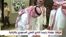 عبدالإله مؤمنة رئيساً لمجلس إدارة الأهلي بالتزكية