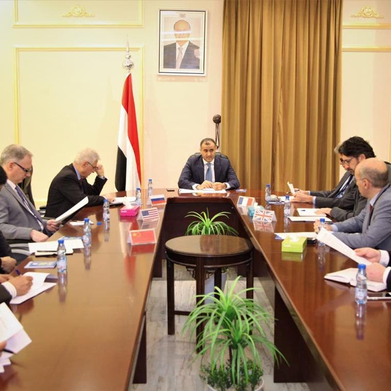 الحكومة اليمنية: تصعيد الحوثي ينسف جهود السلام الأممية
