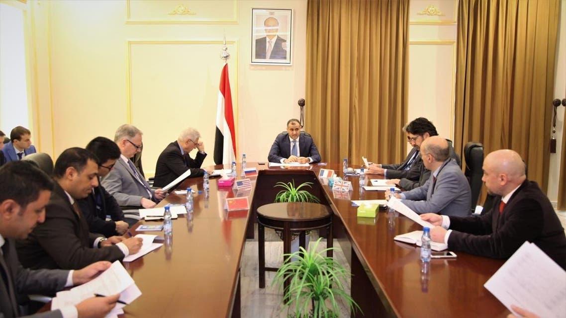 وزير الخارجية اليمني مع سفراء الدول دائمة العضوية