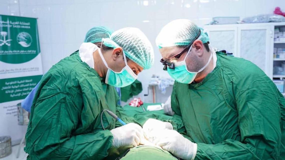 KSrelief medical team doctors. (KSrelief)