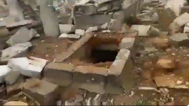 فيديو.. مشاهد جديدة لنبش القبور ببلدة سورية