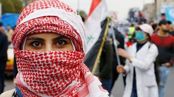 العراق.. تظاهرات طلابية ودعوات للكشف عن المعتدين