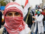 صحيفة بريطانية تتساءل: هل تراجع النفوذ الإيراني بالعراق؟