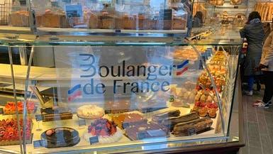 """بهذه الشارة.. فرنسا تميز خبازيها """"المحترفين"""" عن غيرهم"""