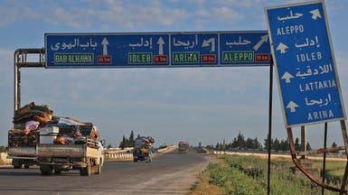 قوات النظام على وشك السيطرة على طريق حلب - دمشق