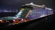 Hong Kong lifts quarantine on World Dream cruise ship