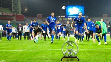 الآسيوي: الهلال أفضل فريق في القارة بالعقد الأخير