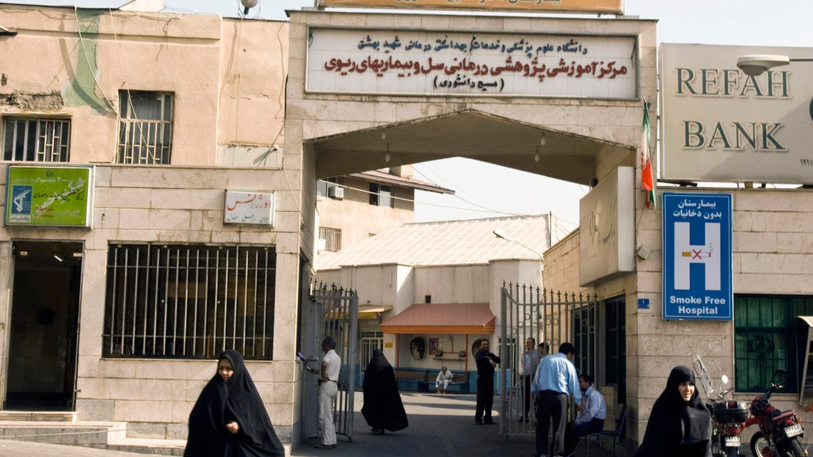 A view of the entrance of Masih Daneshvari hospital in Tehran on August 26, 2009. (File photo: Reuters)