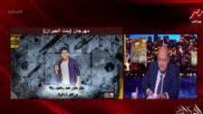 """على أنغام """"بنت الجيران"""".. عمرو أديب يرقص وأحمد حلمي يغني"""