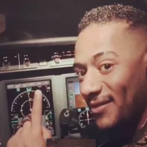 """تعليقاً على سجال محمد رمضان والكابتن.. """"الطيران"""": لا تراجع"""