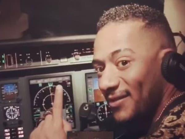مفاجأة.. محمد رمضان: الطيار يطلب 9.5 مليون جنيه تعويضاً
