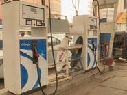 السودان يسمح للقطاع الخاص والبنوك باستيراد الوقود