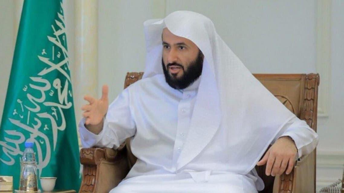 وليد الصمعاني وزير العدل السعودي
