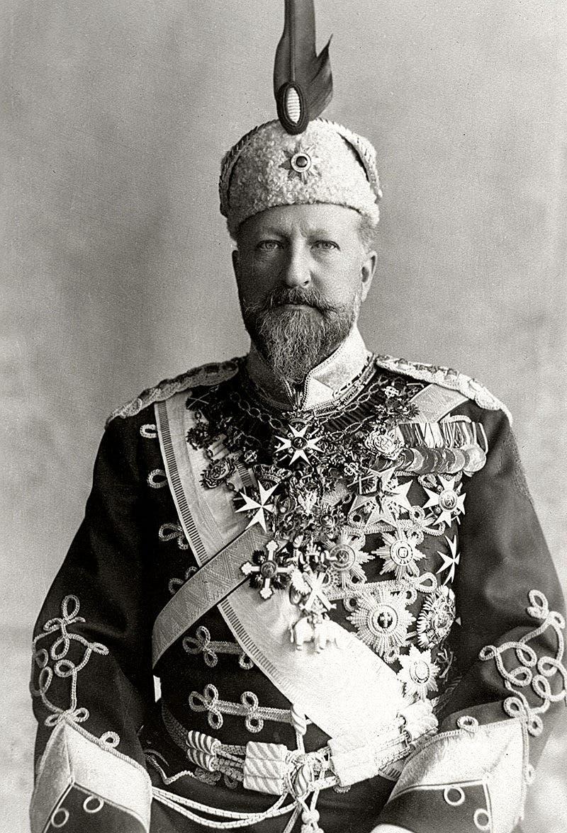 صورة لملك بلغاريا فرديناند الأول