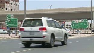 نشرة الرابعة | كيف انخفضت وفيات الحوادث في السعودية بنسبة 40 في المئة؟