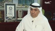 طبيب سعودي يدخل قائمة المليارديرات بعد الطرح الأولي لمجموعته
