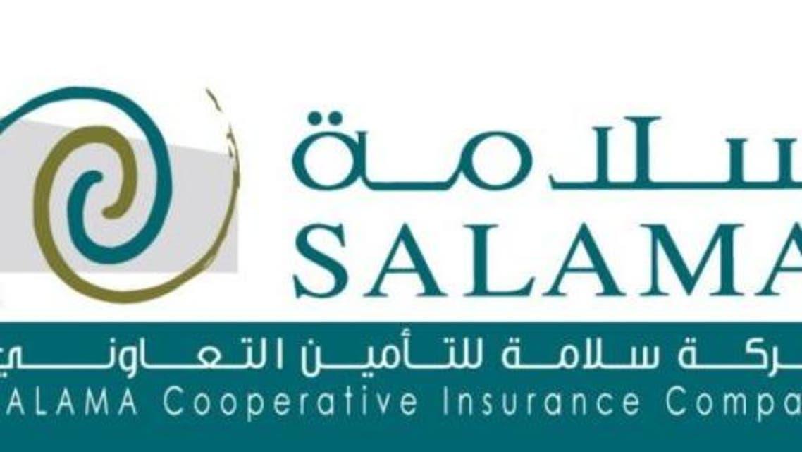 سلامة للتأمين التعاوني