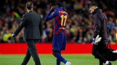 سيتيين: برشلونة يحتاج مهاجماً بدلاً من المصاب ديمبيلي