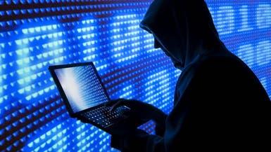 الهجمات الإلكترونية تهدد الشركات مع باب العمل عن بعد